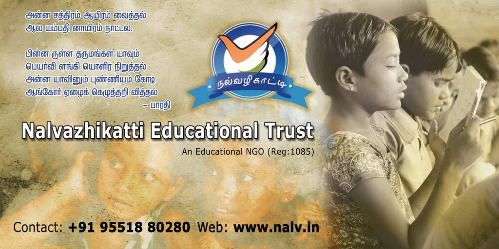 Nalvazhikatti -An Educational NGO